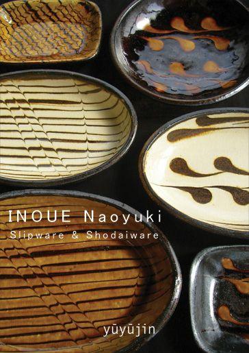 Naoyuki Inoue