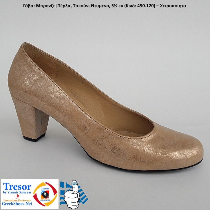 Δείτε το και αγοράστε το από το e-shop μας @ https://bit.ly/2GdZoAB #GreekShoes #GreekSandals - Tresor by Yiannis Xouryas ● ΙΩάΝΝΗΣ ΞΟΥΡΓΙάΣ - Γυν. Υποδ. Πολυτελείας & Mεγάλα Mεγέθη - #Handmade #Παραδοσιακά #Υποδήματα Χορού - Web/E-Shop: http://www.greekshoes.net, FB: https://www.facebook.com/Greekshoes, Instagram: https://www.instagram.com/greekshoes/ - Walk in Beauty. Walk in Comfort. - #Trace #Greek #Xoroparadosiaka #Paradosiaka #Folklore #Shoes #Bigshoes #Traditional #Dance #Woman…