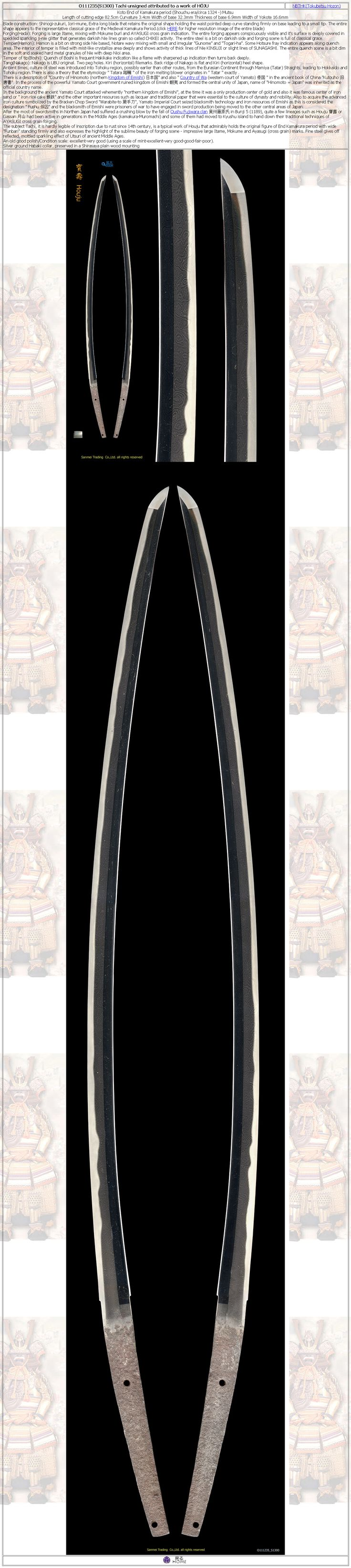 Tachi unsigned attributed to a work of HŌJU.	NBTHK(Tokubetsu Hozon) Koto End of Kamakura period (Shouchu era/circa 1324 -) Mutsu Length of cutting edge 82.5cm Curvature 3.4cm Width of base 32.3mm Thickness of base 6.9mm Width of Yokote 16.6mm