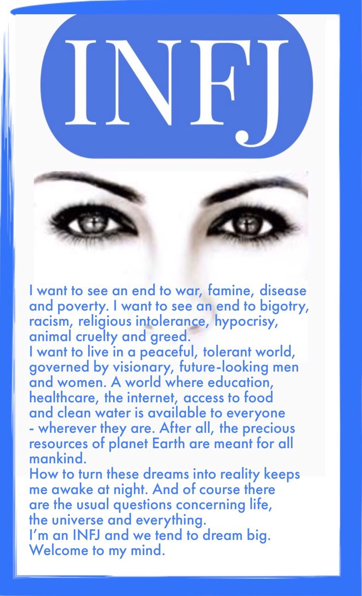 INFJ - a peek inside the mind of an INFJ dreamer.