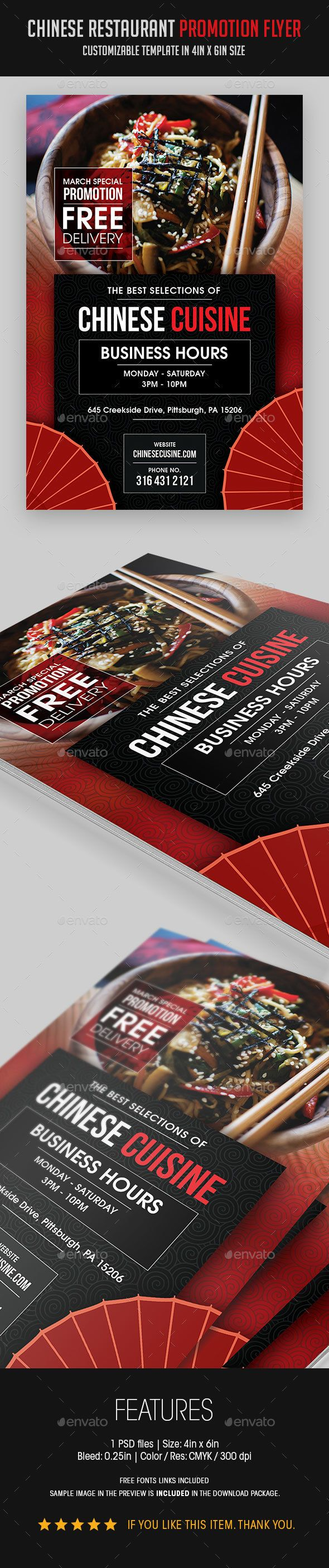 Chinese Restaurant Promotional Flyer - Download…