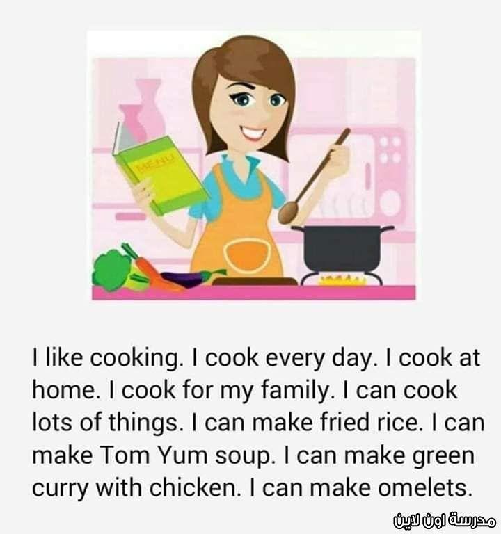 7 قصص قصيرة جدا باللغة الانجليزية لتلاميذ اولى ابتدائى مدرسة اون لاين Making Fried Rice Tom Yum Soup Cook At Home
