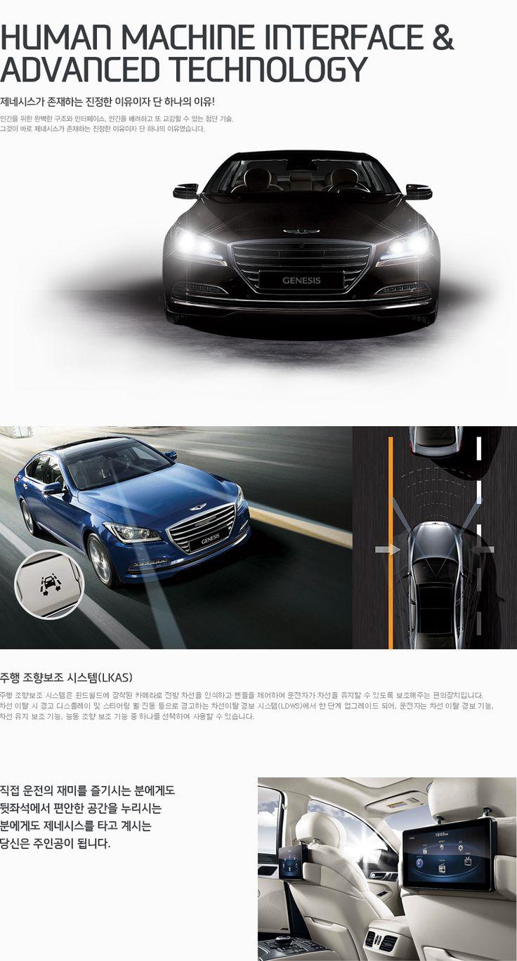 현대자동차 공식 홈페이지