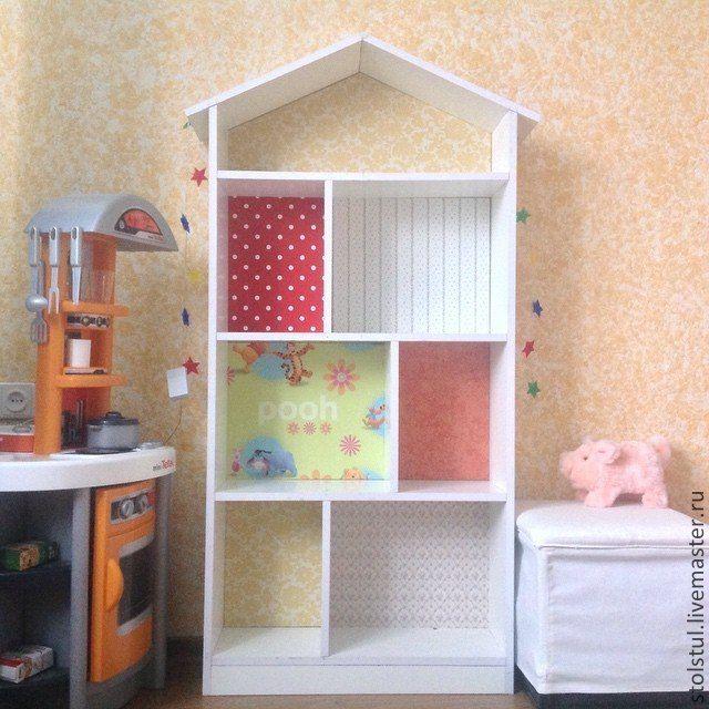 Полка домик в детскую