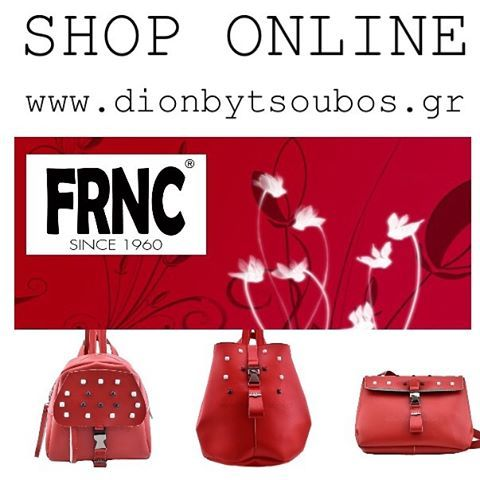 FRNC bags