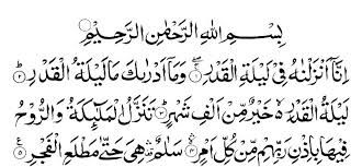Image result for SURAH QADR
