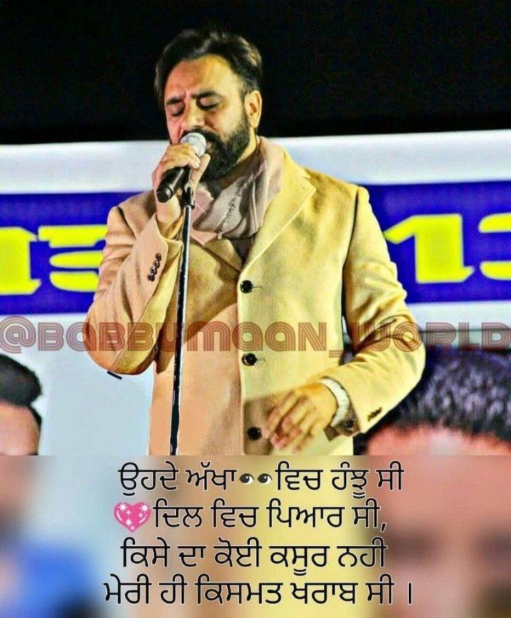 Pin by Guri singh 😊 on Babbu Maan | Punjabi quotes, Quotes