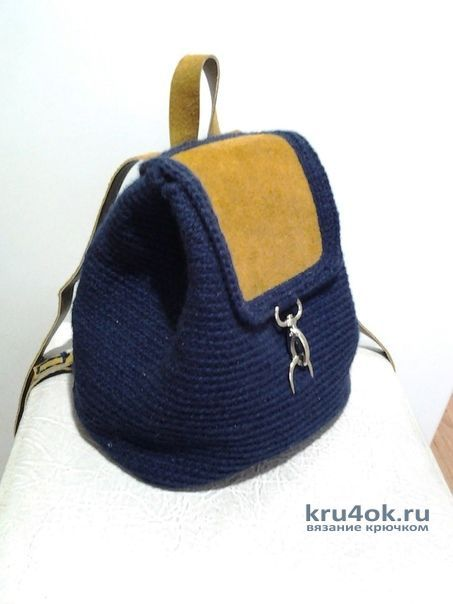 c5865e416ffa Рюкзак крючком с кожаными вставками. Работа Аксиньи Григ вязание и схемы  вязания