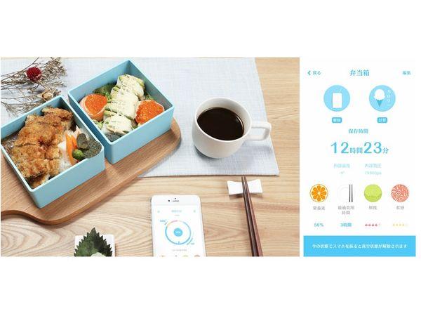 お弁当のコンディションは、専用のアプリから確認できる。まず、センサーが弁当箱内部の気温と気圧を探知し、データを収集する。その後、収集したデータに基づいて、食材の鮮度や食感、最適の食用時間を算出。すべての情報をアプリに表示する。