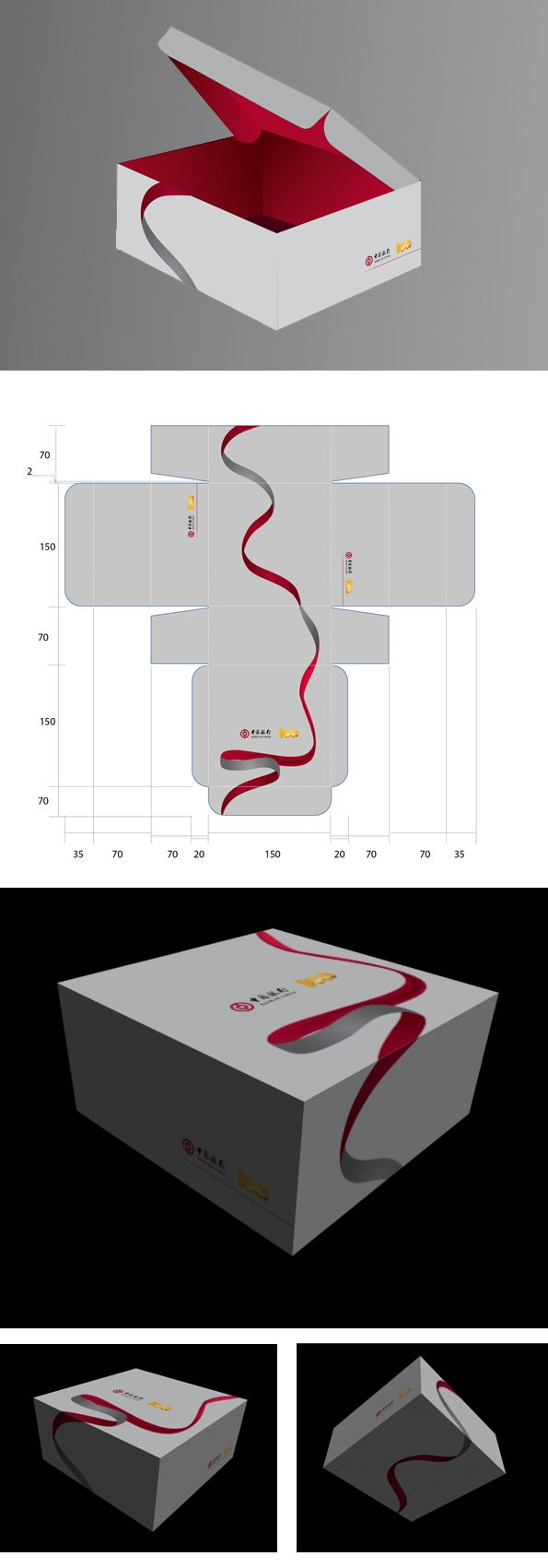 разработка подарочной коробки