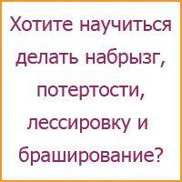 «Старение без кракелюра»
