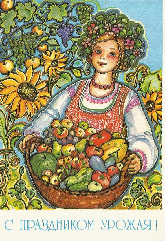 Vintage post card  Soviet postcard  Russian от FlowersofSharon,