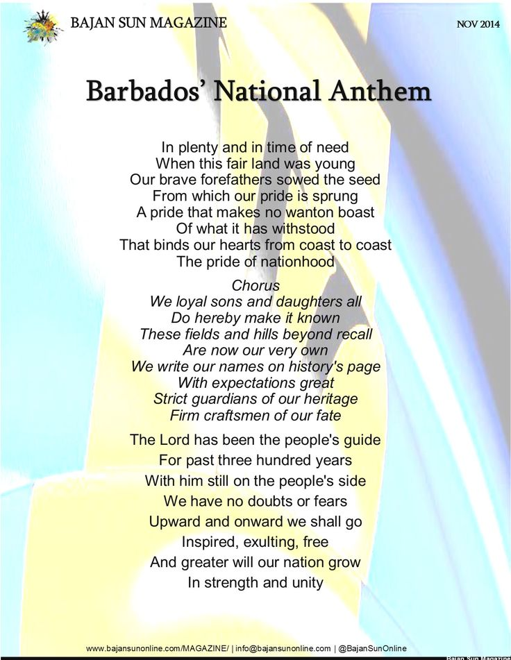 The Barbados National Anthem.  Www.bajansunonline.com/magazine