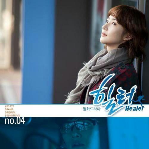 BEN (베) - You (당신) [Healer OST part 4] | Healer BTS in