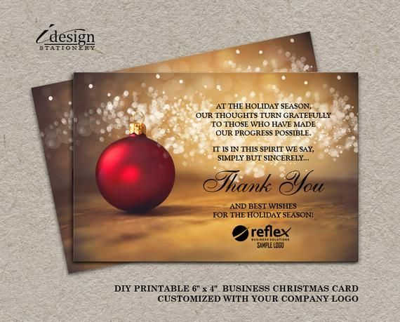 Business Christmas Card Printable Business Holiday Cards Corporate Christmas Thank You Cards Corporate Holiday Cards With Logo Business Christmas Cards Printable Christmas Cards Corporate Holiday Cards