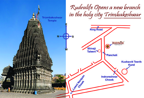 With the grace of Lord Shiva and Shree Siddhivinayak temple,Mumbai Rudralife opens a new branch in the holy city Trimbakeshwar. 69, Paanch Aadi ( Fifth Street), Opposite Shivaji Taleem, Trimbakeshwar- 422212, Ph:- 02594-233800, Cell:- +91-9540014722, Email:- infotrimbak@rudralife.com see more:http://www.rudralife.com/certificate.html
