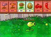 Plants vs. Zombies Strategy 1