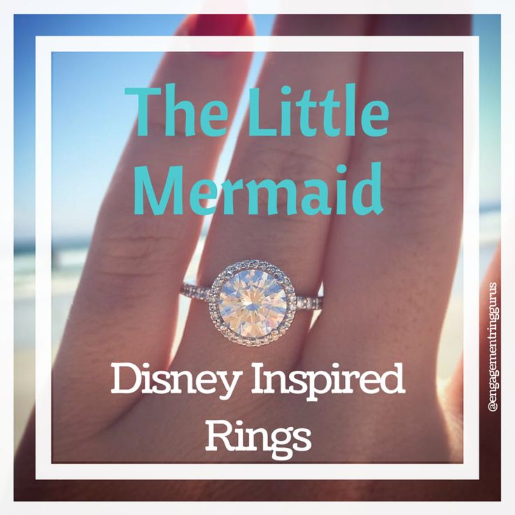 Disney Princess Engagement Rings. Disney Inspired Rings.  Get your dose of princess wedding inspiration with beautiful engagement rings.