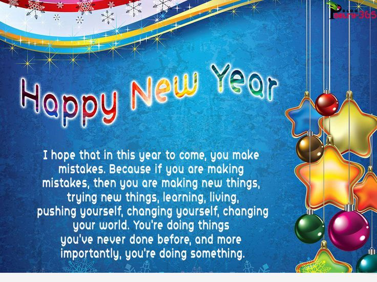 There are happy new year images in this post These image new year greeting card
