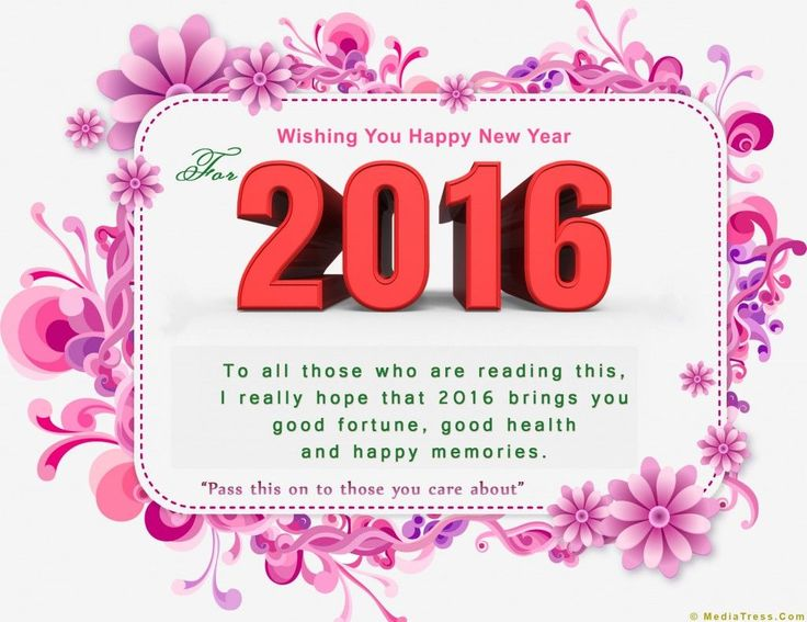 Happy New Year Wishes Messages 2016 new year happy new year new year images new year quotes happy new year quotes new year wishes happy new years quotes new years day new year 2016 new year messages new year greetings