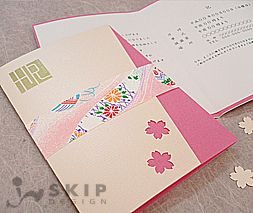 Invitation of spring that determines the wedding invitation modern Japanese