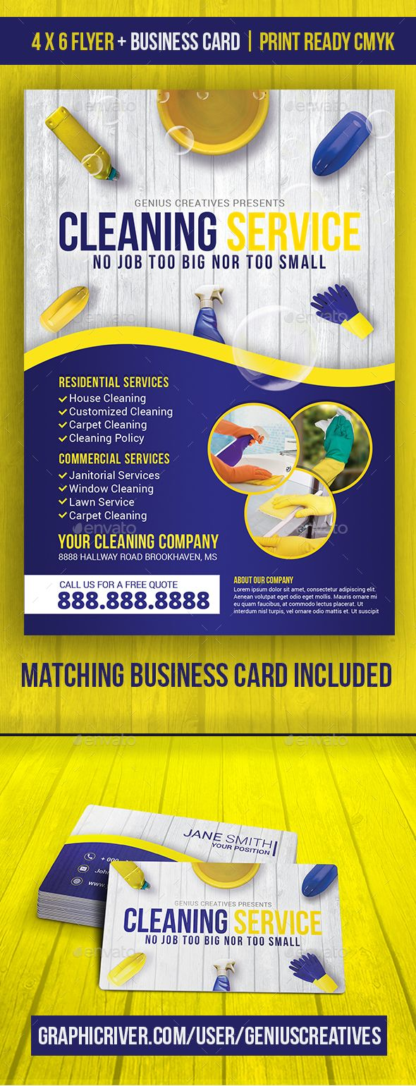 Cleaning Service / Cleaning Business Flyer by GeniusCreatives Cleaning Service Flyer Template Nice vivid design with a great display of cleaning supplies and list of cleaning services. This f