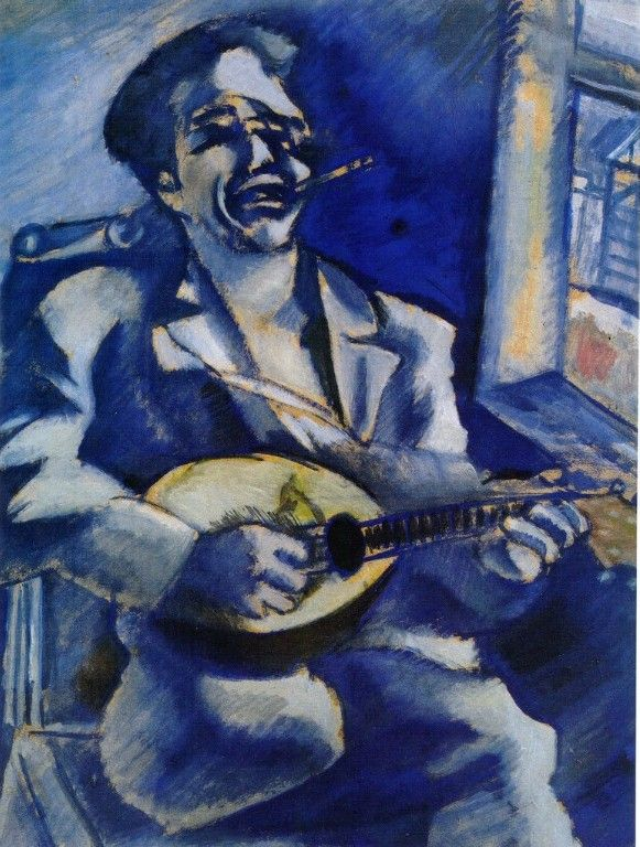 Portrait of Brother David with Mandolin - Marc Chagall