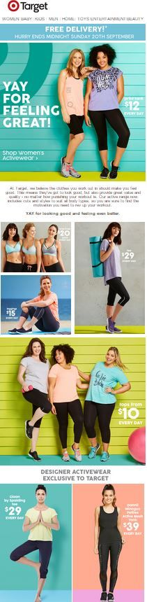 Target 'Active wear' themed EDM. Sent 17th September.