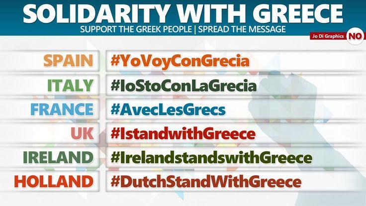 UPD #YoVoyConGrecia #IoStoConLaGrecia #aveclesgrecs #IstandwithGreece #IrelandstandswithGreece #DutchStandWithGreece