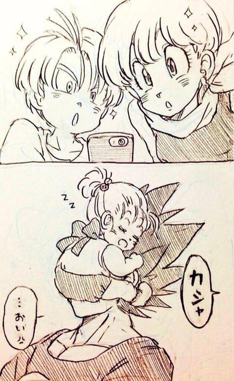 「DBついろぐ27」/「しぃの実」の漫画 [pixiv]
