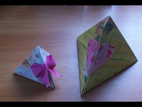 ▶ Как Сделать Бутон Лилии Оригами. Цветы Из Бумаги Своими Руками DIY Origami Lily Bud - YouTube
