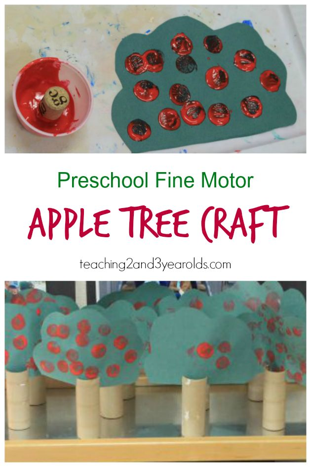 Fall Tree Craft - Teaching 2 and 3 Year Olds