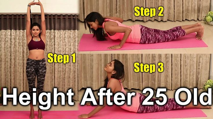 HOW to Increase Height After The Age of 25 Old