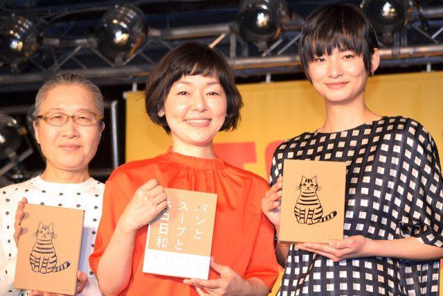 小林聡美「パンとスープとネコ日和」は「ゆとりのある方に見てほしい」 : 映画ニュース