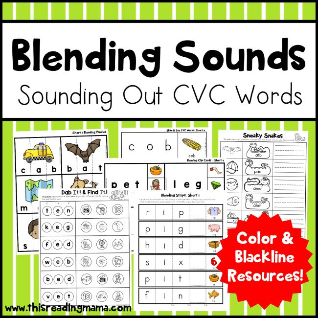 13 best this reading mama products images on pinterest teaching blending sounds pack sounding out cvc words fandeluxe Choice Image