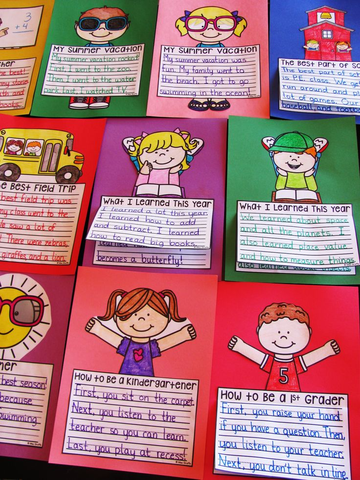 End of the year writing activities that are NO PREP crafts - kids just write, color, cut, and glue with super fun writing prompts
