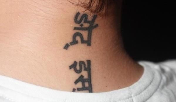 17 Best images about Tattoo ideas on Pinterest | Serenity ...