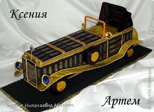 Свит-дизайн День Победы День рождения Автомобиль Ретро  фото 2