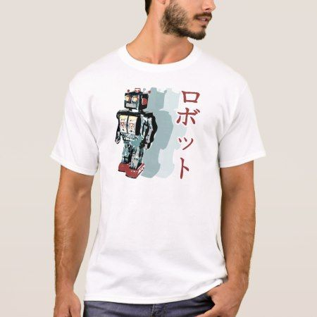 Japanese Robot T-Shirt - click/tap to personalize and buy