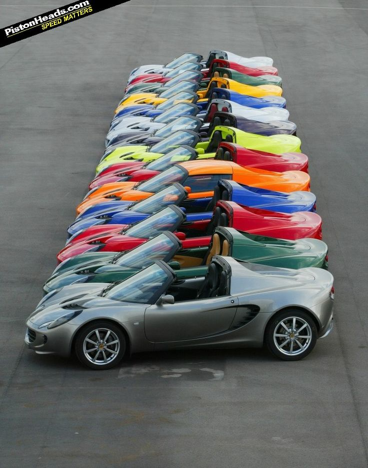 Lotus Elise S2. No need for a pot of gold at the end of this rainbow.
