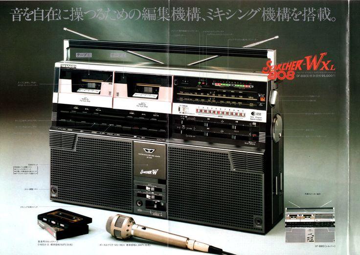 1979 SHARP · radio cassette (1979)