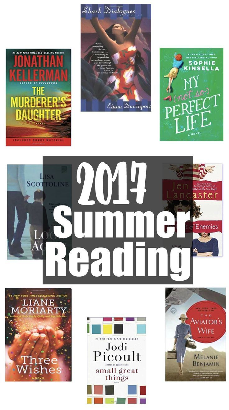 2017 Summer Reading List