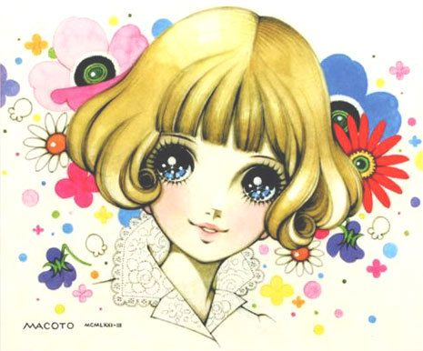 by Mr.Macoto Takahashi