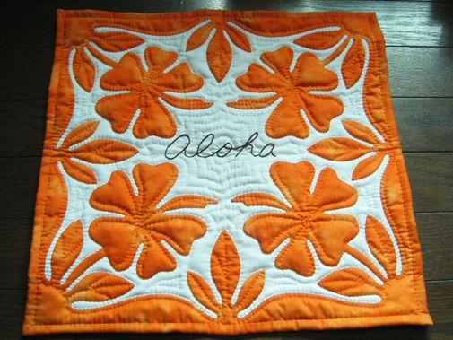 Hawaiian quilt. Love it!