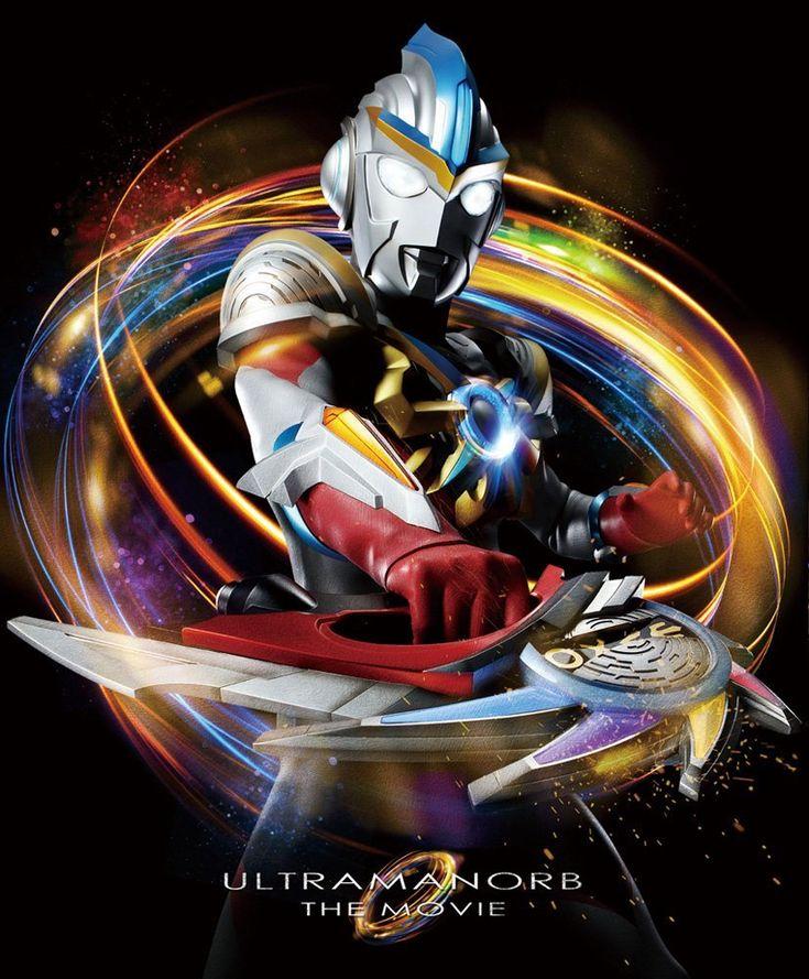Amazon.co.jp | 劇場版ウルトラマンオーブ 絆の力、おかりします! Blu-ray メモリアルBOX (初回限定版) DVD・ブルーレイ - ウルトラマン