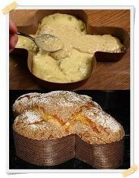 """Ricette di """"Gamberetti in Salsa di Soia Dieta Dukan"""" - Ricette & Sapori"""