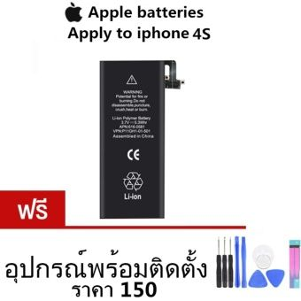 รีวิว สินค้า Apple battery for iphone Apple 4S phone built-in battery iPhone 4S battery+ TOOLS ♡ ดูส่วนลดตอนนี้กับ Apple battery for iphone Apple 4S phone built-in battery iPhone 4S battery  TOOLS ราคาน่าสนใจ | trackingApple battery for iphone Apple 4S phone built-in battery iPhone 4S battery  TOOLS  ข้อมูลทั้งหมด : http://online.thprice.us/8J0iV    คุณกำลังต้องการ Apple battery for iphone Apple 4S phone built-in battery iPhone 4S battery  TOOLS เพื่อช่วยแก้ไขปัญหา อยูใช่หรือไม่…