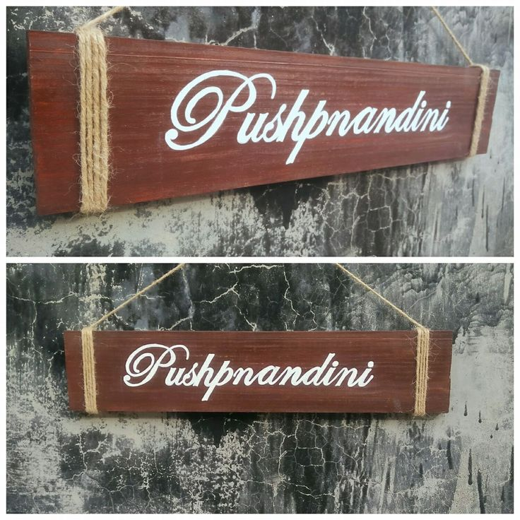 Customized Wooden Name Plate Sign.  Tell us your name sign and we will customize it for you...!!! Let your family name rule your house while you concentrate on your #Rawlla. You can place order by contacting us on +91 870 017 1554(WhatsApp or Call option) or inbox here or comment below. shop link: https://www.facebook.com/pg/rawlla/shop #handmade #woodenpallet #woodsigns #rusticdecor #homedecor #juterope #nameplate #familyname #housedecor