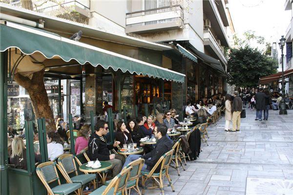 Athens Kolonaki
