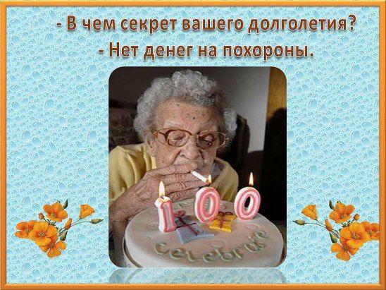 Активное долголетие http://www.doctorate.ru/aktivnoe-dolgoletie/